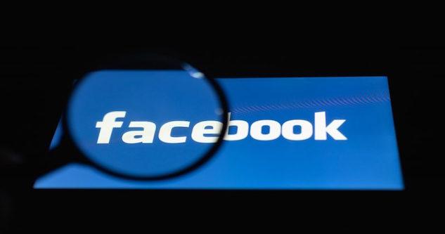 เลขเด็ด facebook